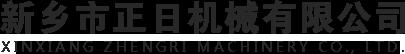 不锈钢加工定制,钣金件定制厂家,必威体育官方网站件加工